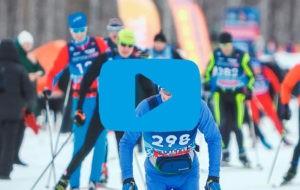 Видео с лыжного марафона Европа Азия 09.03.2019