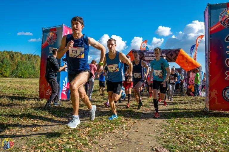 Трейл-марафон европа азия в рамках ТрансУрал