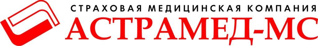 Страховка от АСТРАМЕД-МС