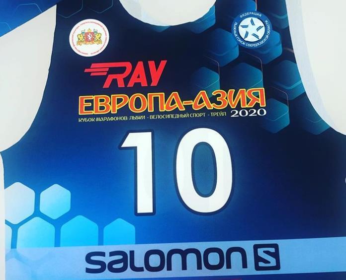 Стартовые номера европа азия лыжный марафон