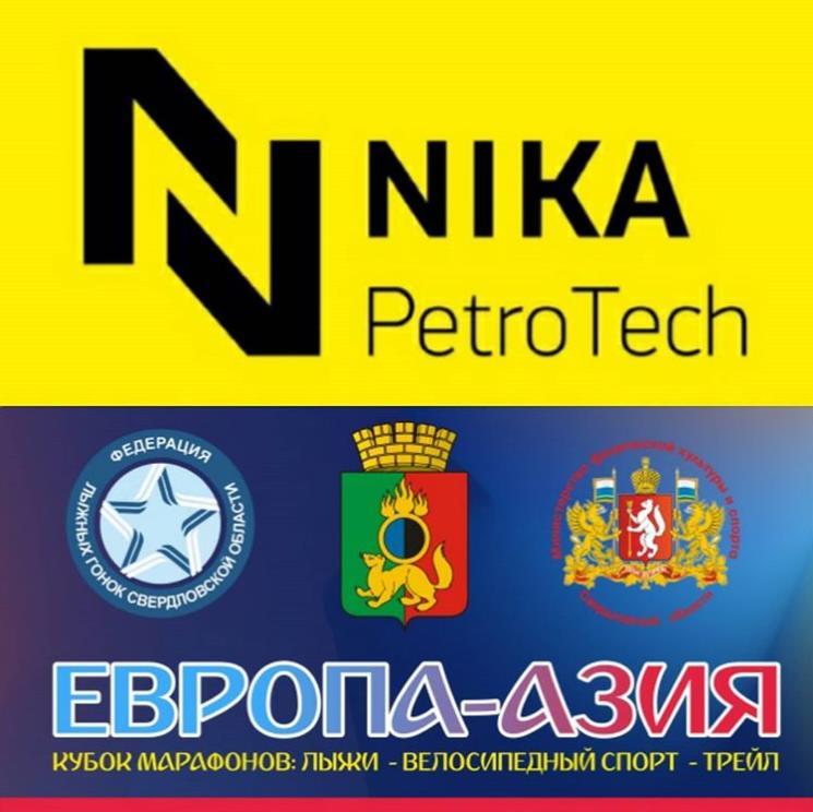 Денежные призы от NIKA PetroTech