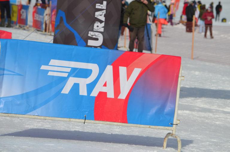 Фотоотчет - лыжный марафон Европа Азия, 7 марта 2020